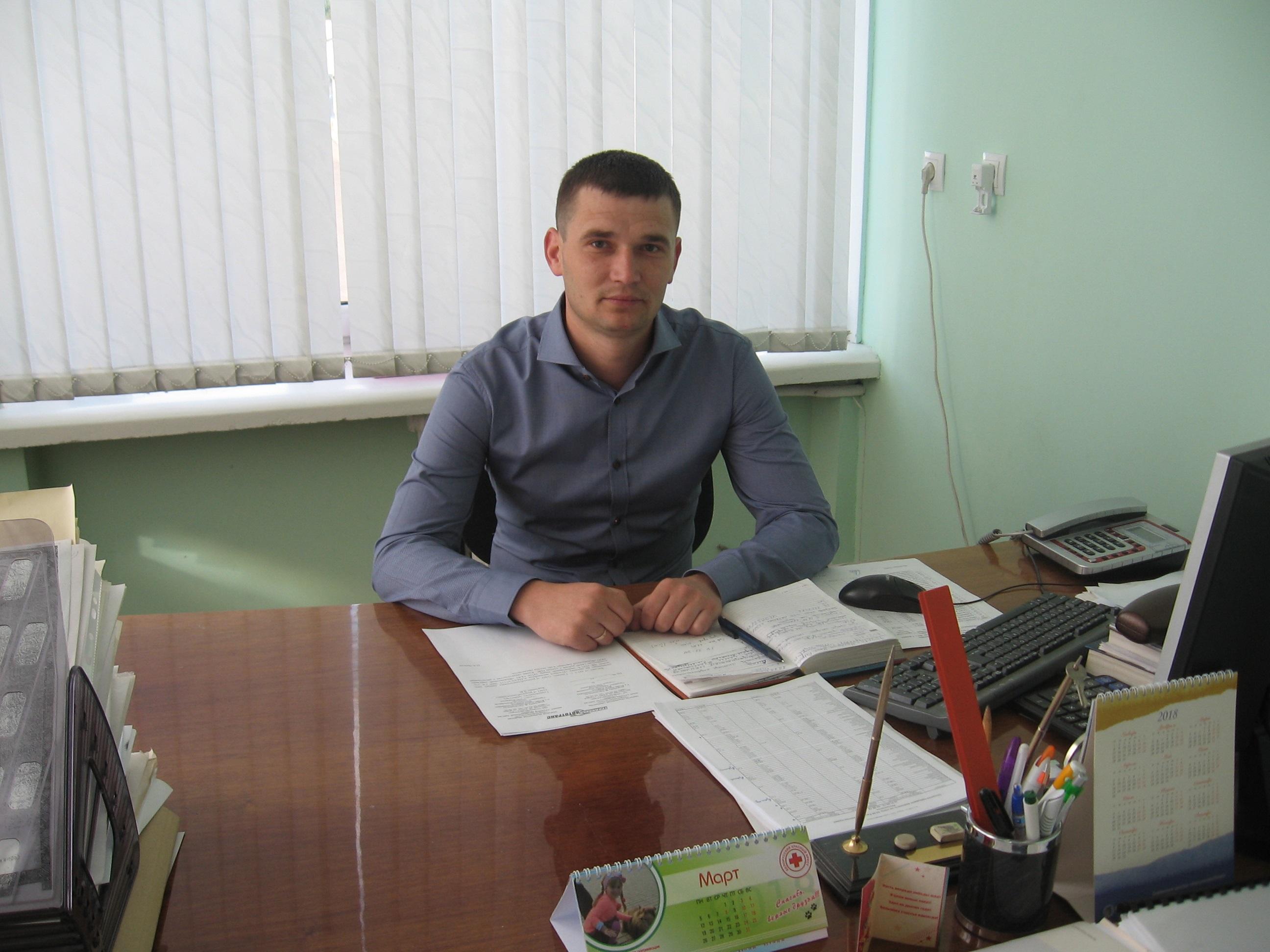 Мисюк Андрей Викторович