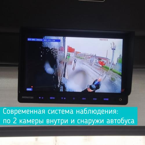 Современная система наблюдения по 2 камеры внутри и снаружи автобуса